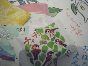 包装紙も絶品の可愛さです。