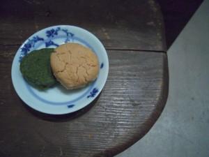 御抹茶ときな粉のクッキー